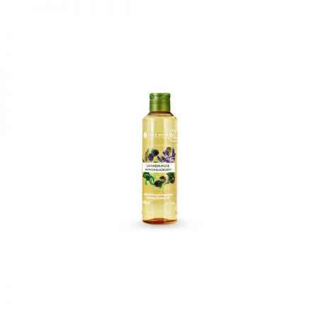 Yves Rocher Coconut Relaxing Shower Oil