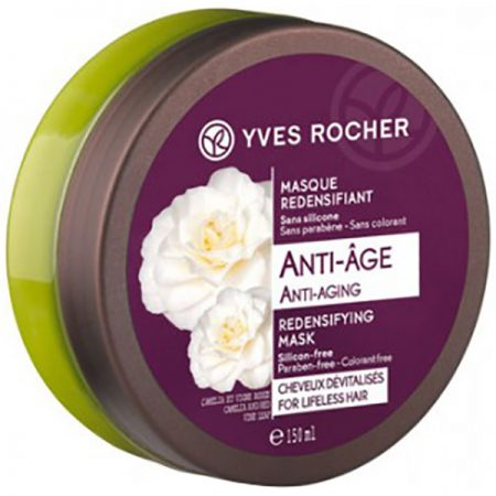 Yves Rocher Anti Aging Redensifying Mask